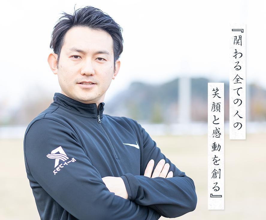 Kazuya Ito